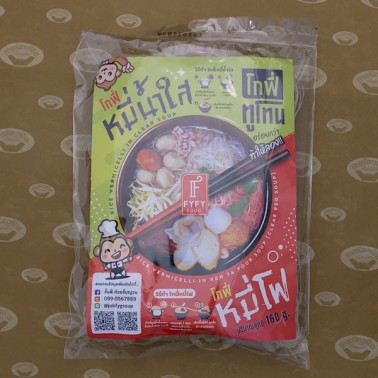 Rice Vermicelli Yen Ta Four Soup (เส้นหมี่เย็นตาโฟ)