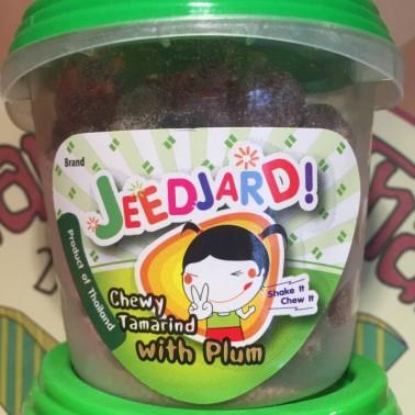 JeedJard Tamarind with plum (มะขามอบบ๊วย)