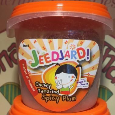JeedJard Chewy Tamarind spicy plum flavoured  (มะขามอบบ๊วย รสเผ็ด)