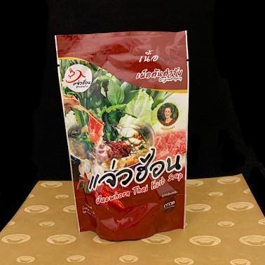 Jaewhorn Thai Herb Soup Beef (Original Spicy)
