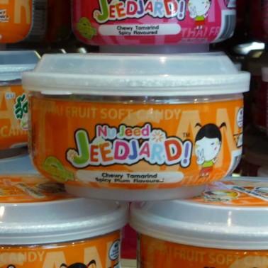 JeedJard Tamarind spicy flavoured  (มะขามอบ 4 รส พริกเกลือ)