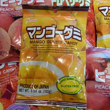 Mango Gummy Candy (ลูกอมกัมมี่รสมะม่วง)