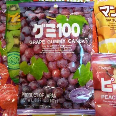 Grape Gummy Candy (ลูกอมกัมมี่รสองุ่นแดง)