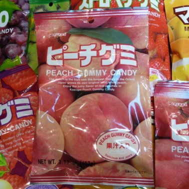 Peach Gummy Candy (ลูกอมกัมมี่รสพีช)