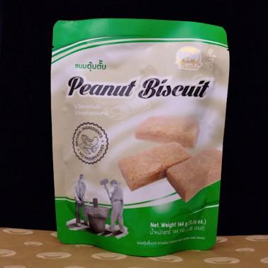 KM Peanut Biscuit (ตุ๊บตั๊บ หรือ เต่าห่ง)