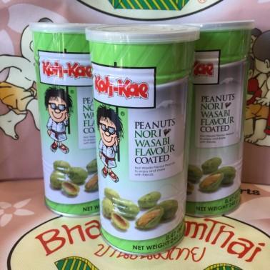 Koh-Kae Wasabi Flavour (โก๋แก่ รสวาซาบิ)