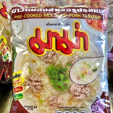 Pork Rice Soup (ข้าวต้มหมู)