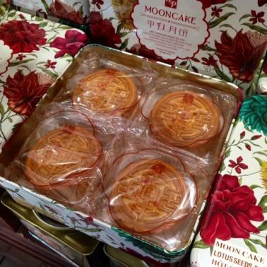 S&P Moon Cake Lotus Seed (Single Piece)