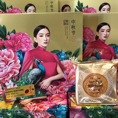 S&P Moon Cake Durian (ขนมไหว้พระจันทร์ไส้ทุเรียน)