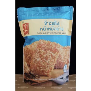Rice Cracker with Squid Floss (ข้าวตังหน้าปลาหมึก)
