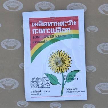 Roasted Sunflower Kernels (เมล็ดทานตะวันอบ)
