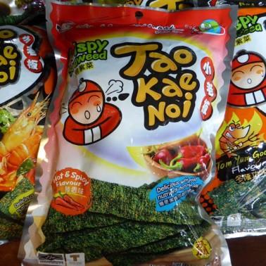 Tao Kae Noi Hot&Spicy Flavour (เถ้าแก่น้อยรสฮอตแอนด์สไปรซี่)