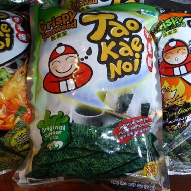 Tao Kae Noi Original Flavour (เถ้าแก่น้อยรสออริจินัล)