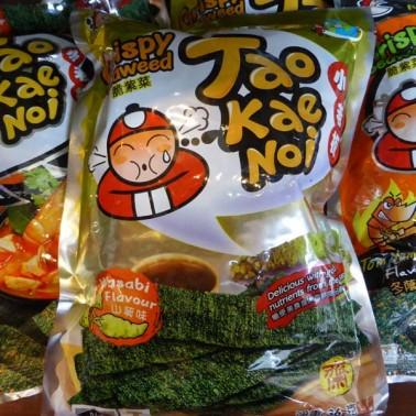 Tao Kae Noi Wasabi Flavour (เถ้าแก่น้อยรสวาซาบิ)