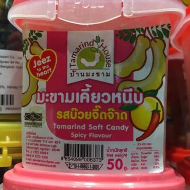 Tamarind Soft Candy - Spicy Plum Flavor (มะขามเคี้ยวหนึบ - รสบ๊วยจี๊ดจ๊าด)