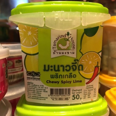 Chewy Spicy Lime (มะนาวจี๊ด)