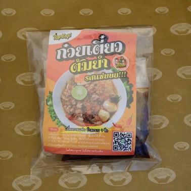 Kanyok Tom Yum Noodle (คันโยกก๋วยเตี๋ยวต้มยำ)
