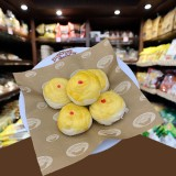 Bean Cake with Salted Egg 5 Pcs.
