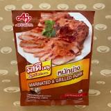 Ros Dee Marinated & Grilled Pork (รสดีผงหมักหมูย่าง)
