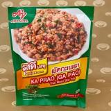 RosDee Ka Prao (รสดีกระเพรา)