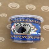Pawan Mangda (ป้าแว่นน้ำพริกแมงดา)