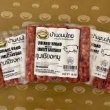 BKT Sausage - Pork (กุนเชียงหมูบ้านขนมไทย)