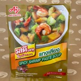 RosDee Spicy Shrimp Paste Soup (รสดี แกงเลียง)