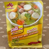 Ros Dee Clear Soup with Vegetable (รสดี แกงจืด)