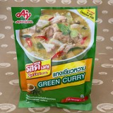 RosDee Green Curry (รสดี แกงเขียวหวาน)