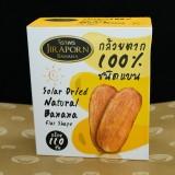 Jiraporn Flat Dried Banana (กล้วยตากแบบแบน)