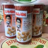 Koh-Kae BBQ Flavour (โก๋แก่ รสบาบีคิว)