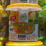 Tamarind Soft Candy - Mango Flavor (มะขามเคี้ยวหนึบ - รสมะม่วง)