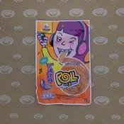Taro Roll BBQ (ทาโร่บาบีคิว ม้วน 2 ม.)