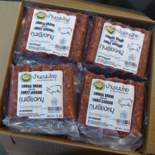 BKT Chinese Sausage Pork Box (20 Packs) กุนเชียงหมู (20 แพ็ค)