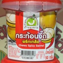 Chewy Spicy Santol (กระท้อนจี๊ดพริกเกลือ)
