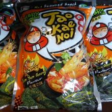 Tao Kae Noi Tom Yum Goong Flavour (เถ้าแก่น้อยรสต้มยำกุ้ง)