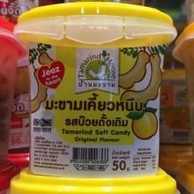 Tamarind Soft Candy - Plum Flavor (มะขามเคี้ยวหนึบ - รสบ๊วย)
